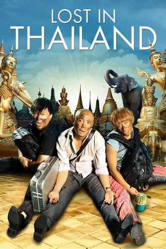 Lost in Thailand (2012)